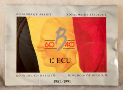 Set – Belgique 10 Ecu