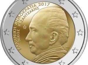 2€ Grèce 2017 – Kazantzakis