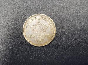 Pièce - Monnaie - 20 centimes Napoléon III, tête laurée, grand module 1867 Strasbourg