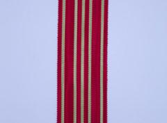 Ruban Décoration - Croix de Guerre - 1914 - 1918