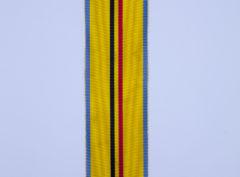 Ruban Décoration - Médaille de Service pour Indigène 1927