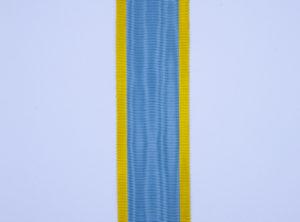 Ruban Décoration - Médaille de l'effort de guerre Coloniale Janvier 1947 - Commémorative Campagne d'Afrique 1917