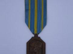 Décoration Belgique - Médaille de la Guerre Africaine - 1940-1945 - 1947