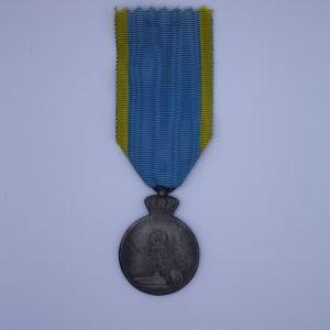 Décoration Belgique - Médaille de la Campagne d'Afrique - 1914 - 1916 - Argent