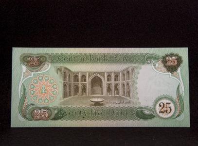 25 Dinars Iraq