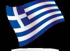 Grecques Ancienne