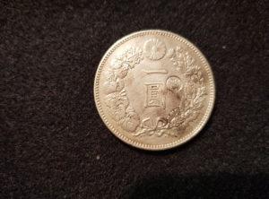 Yen – Japon