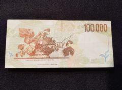 100 000 Lire – Banca d'Italia – 6.05.94