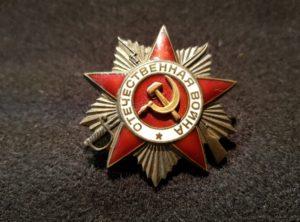 Insigne de Partisan Russe