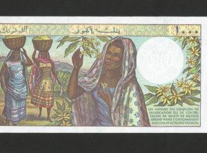 1000 Francs – Banque Centrale des Comores – FDC/NEUF