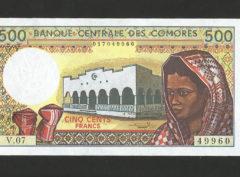 500 Francs – Banque Centrale des Comores