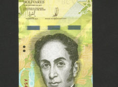 100 Bolivares – République du Vénézuela FDC/NEUF