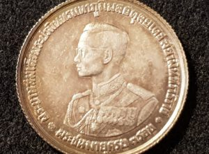20 Baht – 1963 – Rama IX