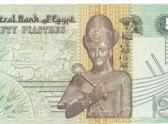 Billet - 50 Piastre - Egypte