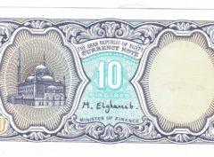 Billet - Egypte - 10 Piastres