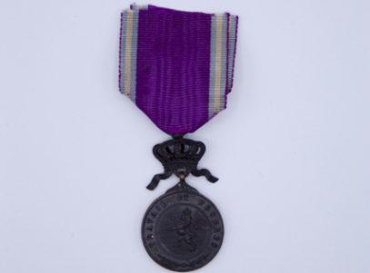 Décoration Belgique - Médaille Bronze Ordre Royal du Lion - Travail & Progrès