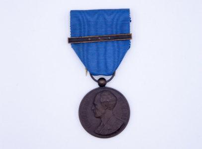 Décoration Belgique - Médaille de Service pour les Indigènes - 1918 - ruban Bleu