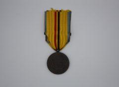 Congo Belge - Médaille de service pour Indigène - Léopold III