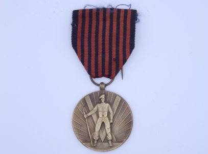 Décoration Belgique - Médaille du Volontaire Combattant - Volontariis - 1940 - 1945