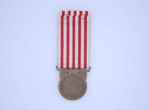 Décoration Française - Médaille commémorative 1914-1918