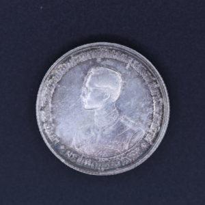 Pièce de monnaie - Thailande - 20 Bath - Rama IX - 1963