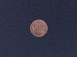 Belgique - 1 Cent - 1902 - Fr - Léopold II
