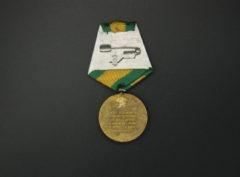 Médaille – Centenaire de la renaissance