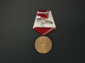 Médaille – 25ans Révolution