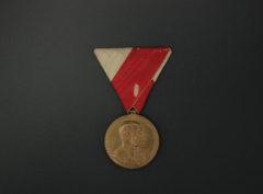 Médaille du Jubilée François-Joseph – 1848 – 1898
