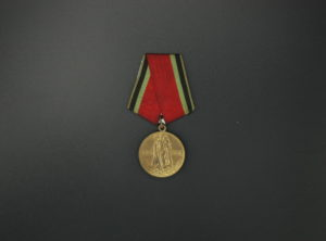 Médaille – 20ans Victoire grande guerre patriotique