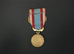 Médaille Commémorative – Opération de Sécurité et de maintien de l'Ordre – Algérie