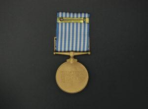 ONU – Corée – Français – Boite d'origine