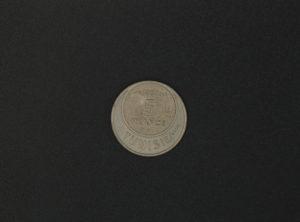 5 Francs – 1950 – ESSAI