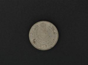 20 Francs – 1950 – ESSAI
