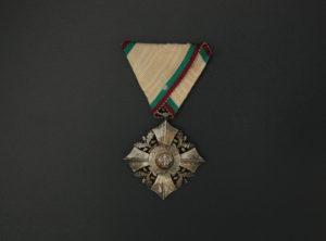 Ordre National pour le mérite Civil