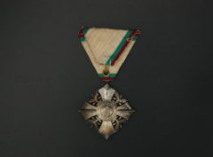 Ordre National pour le mérite Civil