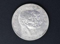 Serbie – 1904 – 5 Dinara